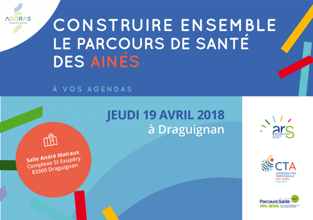 19 Avril 2018 – COLLOQUE PAERPA